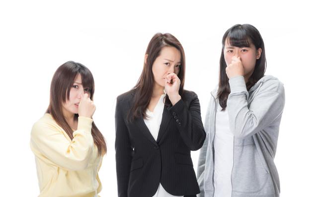 臭いの原因と対策