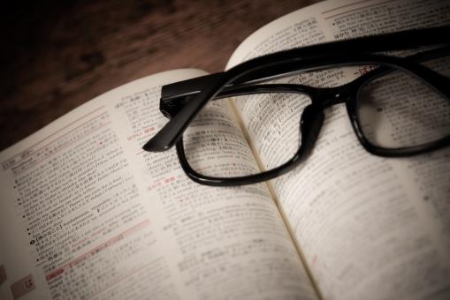 知識や教養を身につける